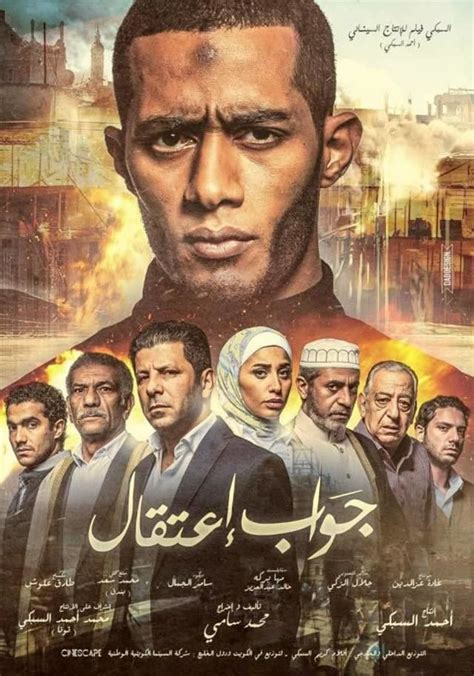 film layar kaca 21 avatar nonton arrest letter 2017 sub indo movie streaming