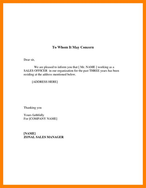 Address Proof Letter Mail 4 How To Write A Proof Of Residence Riobrazil