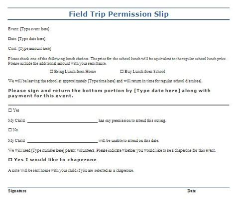 field trip template field trip permission slip template