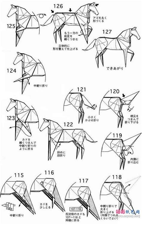 Origami Animals Diagrams - best 25 origami ideas on origami paper