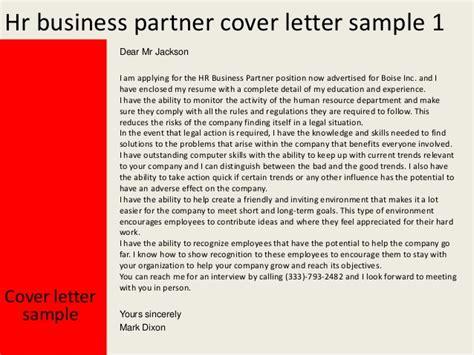 cover letter sample architecture internship 1 - Architecture Internship Cover Letter