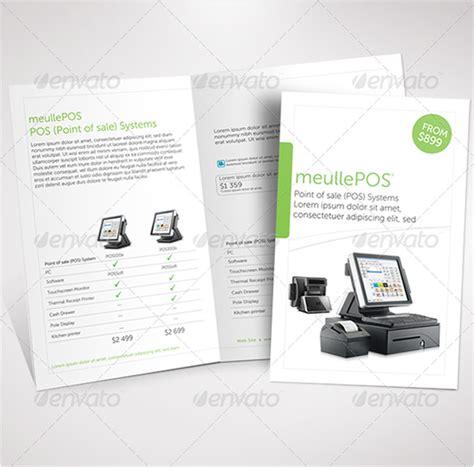 38 half fold brochure templates free psd eps ai