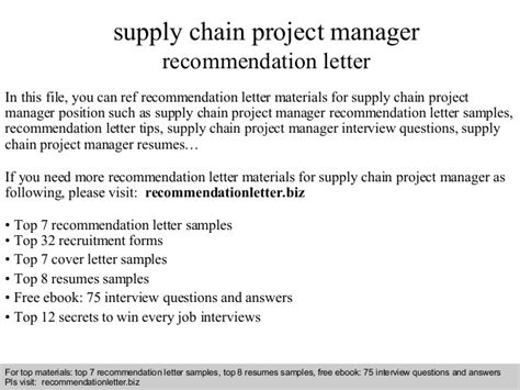 Reference Letter For Supply Supply Chain Project Manager Recommendation Letter
