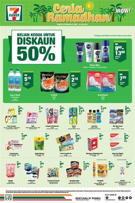 eleven  item  discount   june