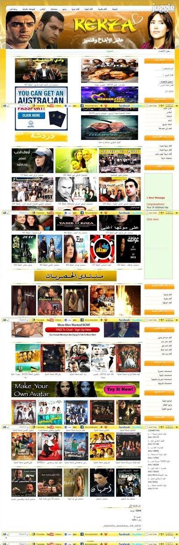 www rekza rekza com homepage screenshot images frompo