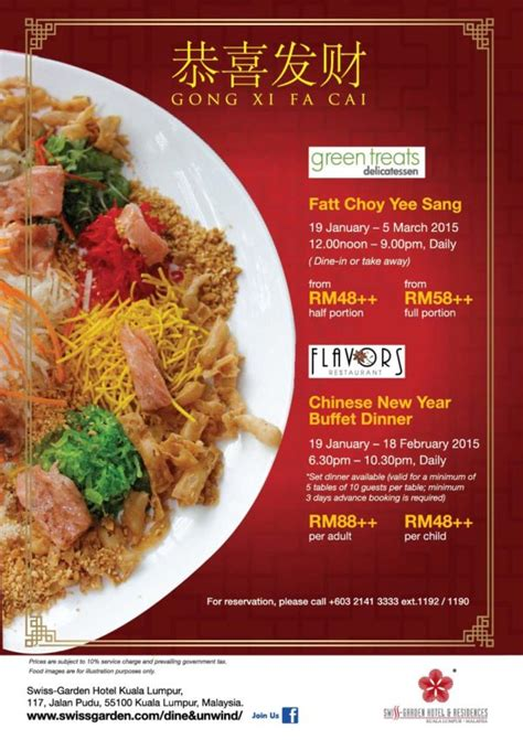new year restaurant promotion 2016 new year 2015 swiss garden hotel residences