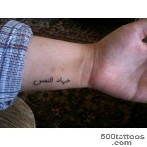 muslim tattoo removal muslim tattoos designs ideas meanings images