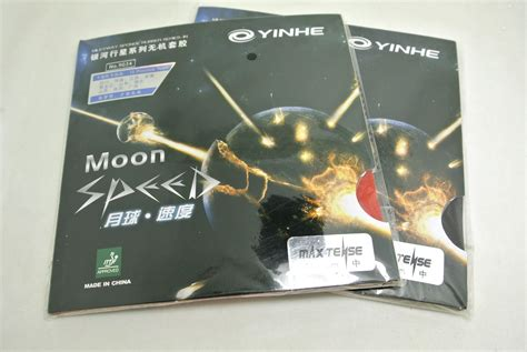 Yinhe Moon Speed 2018 yinhe moon speed cake sponge max tense table tennis cover table tennis rubber ping pong