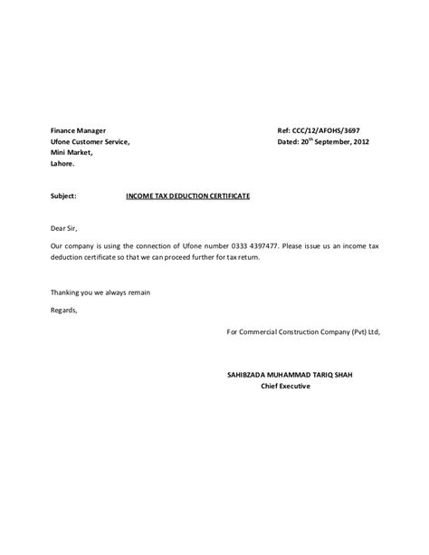 Request Letter For Experience Certificate Application Letter Experience Certificate