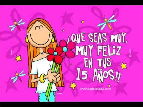 Imagenes Felices Quince Años | felices quince a 241 os valentina youtube