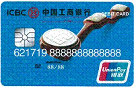 Forum Credit Union Debit Card Www Hardwarezone Sg Unionpay Debit Card Or Prepaid