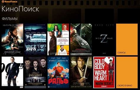 best app for free movies best 8 windows 8 movie apps