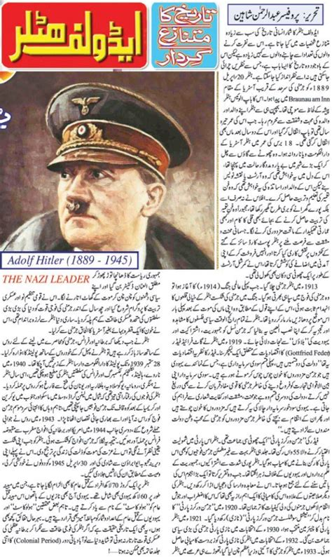 hitler biography free download 58 best images about meri urdu on pinterest 14 august