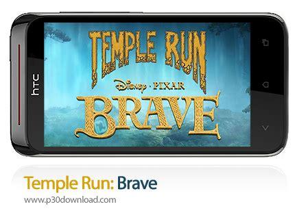 temple run 2 a2z p30 softwares temple run brave a2z p30 softwares