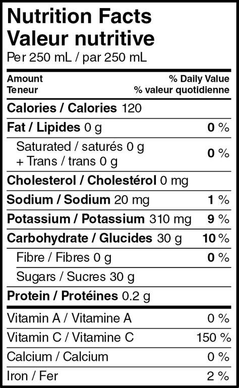 apple juice calories pure apple juice