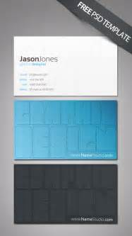 free business cards templates free business card template by esteeml on deviantart