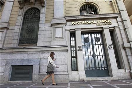 national bank of greece kapitalerhöhung athens economy continues to falter at 4 6 in second