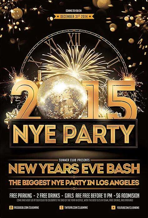 new year poster psd new years free psd flyer template http