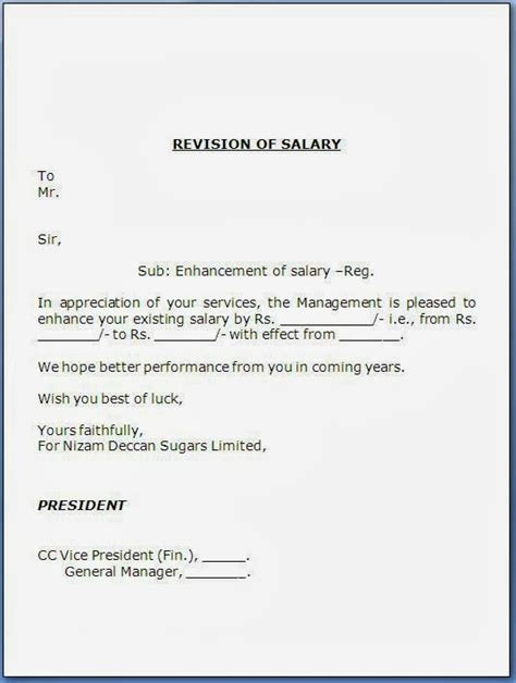 appointment letter format with salary structure salary revision letter format