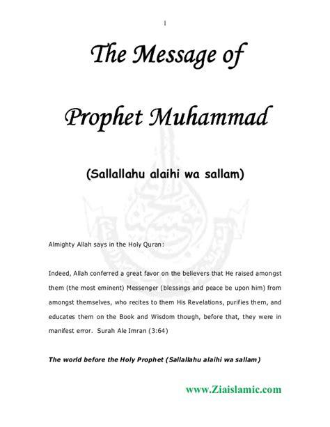 biography of hazrat muhammad sallallahu alaihi wasallam the message of prophet muhammad sallallahu alaihi wa sallam