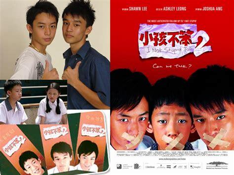 film youth adalah lima film bertema pendidikan yang wajib kamu tonton