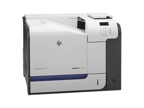 hp laserjet 500 color m551 driver hp laserjet 500 m551 drivers