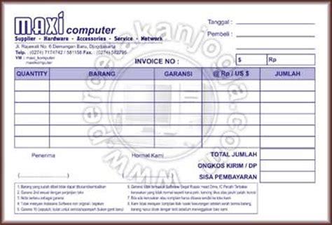 Plakat Cirebon by Percetakan Pagarsih
