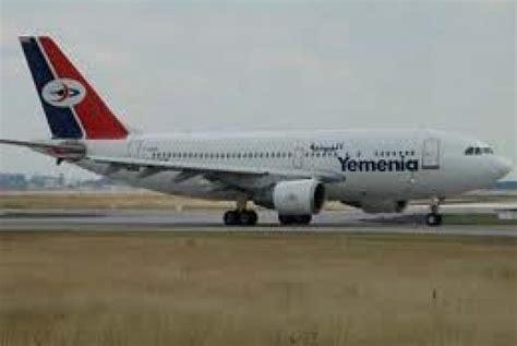 Penerbangan Bandar Udara protes perwira au yaman tutup bandara republika