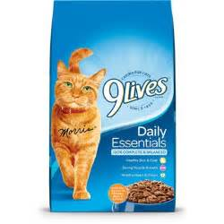 printable 9 lives cat food coupons printable coupons and deals new 9lives cat food