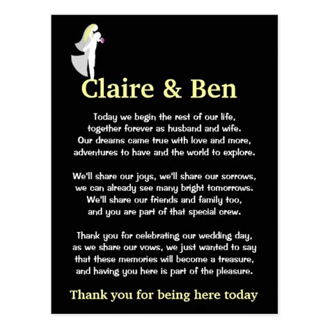 thank you poems for wedding presents wedding thank you poem search results calendar 2015