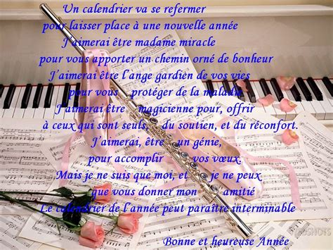 Calendrier M Ms Proud To Be Creole Bonne Annee 2015