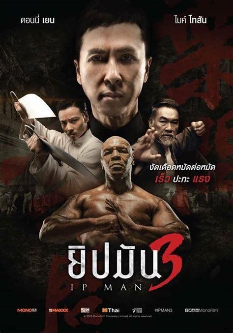 film ip man 3 sub indo nonton ip man 3 2015 online gratis subtitle indonesia