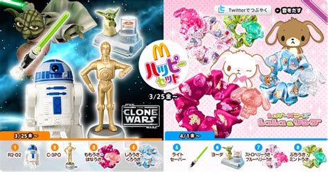 Happy Set wars the clone wars mcdonald s japan 2011