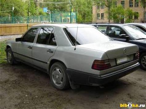 where to buy car manuals 1987 mercedes benz s class user handbook 1987 mercedes benz e230 photos 2 3 gasoline fr or rr manual for sale