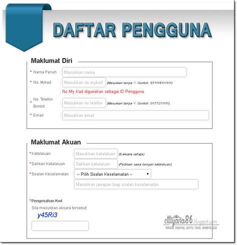 pendaftaran kemasukan darjah satu pendaftaran online kemasukan darjah 1 life 101