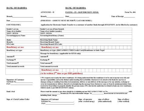 Credit Card Form Of Bank Of Baroda rtgs form bank of baroda 2018 2019 student forum