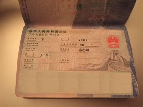 how to get a tourist visa at the chinese consulate in los angeles points summary