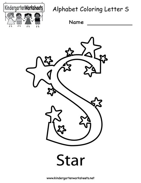space coloring pages for kindergarten kindergarten letter s coloring worksheet printable outer