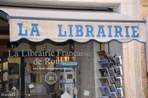 libreria francese a roma libreria stendhal institut fran 231 ais italia roma