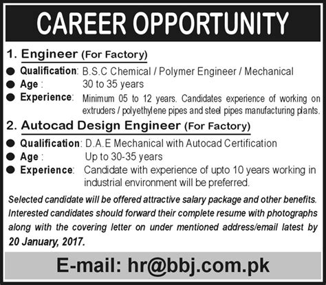 design engineer job from home engineer and autocad design engineer jobs 2017 8 january