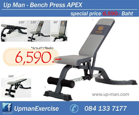apex workout bench apex workout bench 28 images apex flat weight bench