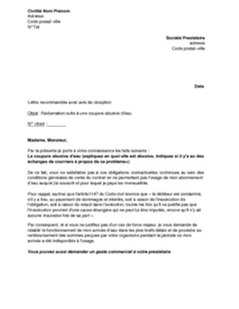 Free Mobile Lettre De Réclamation Lettre De R 233 Clamation Suite 224 Une Coupure Abusive D Eau Mod 232 Le De Lettre Gratuit Exemple De