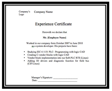 experience certificate templates word templates best free word templates available
