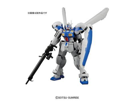 Mr Color 23 Green 2 Aircraft Cat Gundam Model Kit Paint re 100 reborn one hundred scale model kits gundam gunpla gundam toys shop gunpla model kits