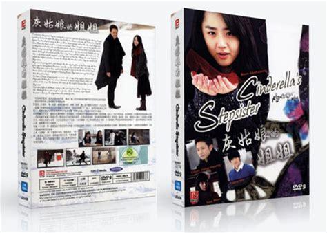 film korea cinderella stepsister cinderella s stepsister dvd korean drama
