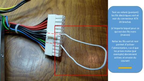 test alimentatore pc diagnostic boitier alim atx pc marque hipro 300w