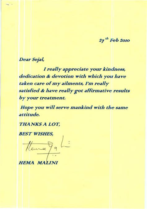 Award Letter Ishan Uday Appreciation Letters Bodhin