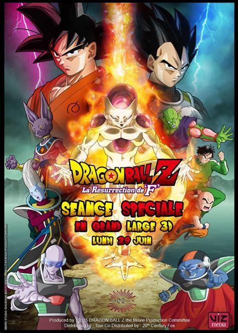 film anime dragon ball dragon ball z film 15 la r 233 surrection de f anime