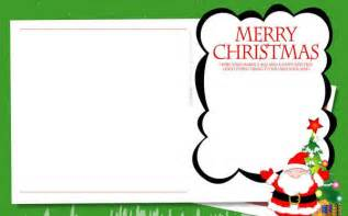 Template Christmas Card Free Christmas Cards Templates 4 Coloring Kids