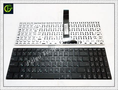 Asus Laptop Price X550c russian keyboard for asus x550 x550c x501 x501a x501u x501ei x501xe x501xi x550cc x550vb x550v